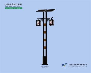 Solar Garden Light YLT3053