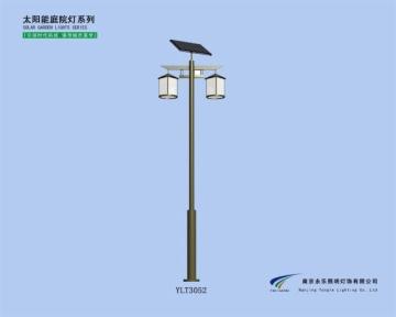 Solar Garden Light YLT3052